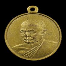 เหรียญหันข้าง หลวงพ่ออ๋อย วัดไทร รุ่นแรก ปี ๒๔๙๓ (บล็อคนิยม)
