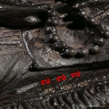 พระบูชาเสาร์ 5 บูชาครู เบอร์ 777 หลวงปู่หมุน