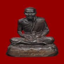 พระบูชานั่งหิน หลวงปู่หมุน ฐิตสีโล No.777