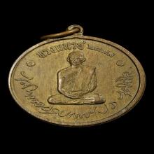 เหรียญทรงผนวช ปี 2508 นิยม เนื้อทองแดง