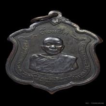 เหรียญหลวงพ่อแดง วัดเขาบันไดอิฐ แม่ทัพ ไม่มีดาว นิยมสุด