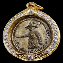 เหรียญพระเจ้าตากสินปี18 หลวงปู่ทิม
