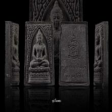 หลวงปู่โตีะ สมเด็จเชียงแสน รุ่นซุนดูฮวาน ปี 2522