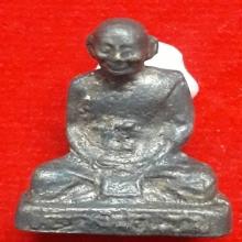 รูปหล่อโบราณรุ่นแรกหลวงพ่อแช่มวัดดอนยายหอมนครปฐม