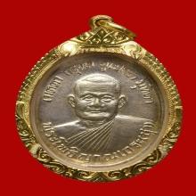 เหรียญหลวงพ่อชา วัดหนองป่าพง รุ่นแรก