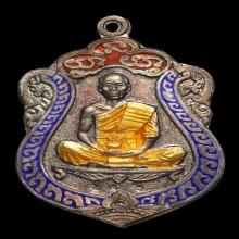 เหรียญเสมาวัดปรก หลวงพ่อคูณ เนื้อเงินลงยา ปี2536
