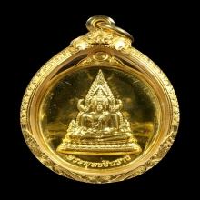 เหรียญรูปไข่ พระพุทธชินราช- พระนารายณ์ทรงสุบรรณ เนื้อทองคำ