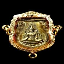 เหรียญพระพุทธชินราชอินโดจีนกะไหล่ทองหลังเข็มกลัด กรรมการ