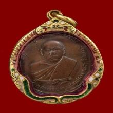 เหรียญพ่อดิ่ง รุ่นแรก พร้อมเลี่ยมทอง