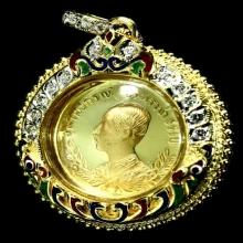 เหรียญร.5เนื้อทองคำ หลวงพ่อเปิ่น ปี2537