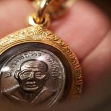 เหรียญเม็ดแตงหลวงปู่ทวดปี08+บัตรเซอร์สมาคมฯ