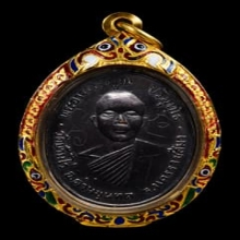เหรียญรุ่นแรกหลวงพ่อคูณ ปริสุทโธ ปี 12