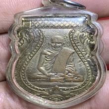 เหรียญหลวงพ่ออินทร์ วัดสัตตนารถปริวัตร 2473 ราชบุรี มีเซอร์ฯ