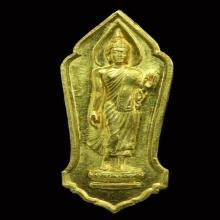 เหรียญ 25ศตวรรษ เนื้อทองคำ แชมป์