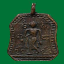 เหรียญหล่อพระลีลา หลวงพ่อโต วัดวิหารทอง จ.ชัยนาท 2468