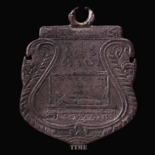 เหรียญพระนอนวัดพิกุลทองนนทบุรีปี 2471