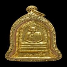 เหรียญระฆังหลวงพ่อเกษม เนื้อทองคำ ปี31 เลี่ยมทองหนา