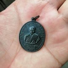 เหรียญหลวงพ่อแดง รุ่น จ.ป.ร ปี2513