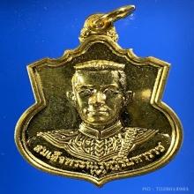 เหรียญสมเด็จพระนเรศวรมหาราช รุ่น