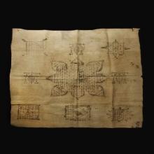 ผ้ายันต์ หลวงปู่เผือก วัดกิ่งแก้ว ปี 2496