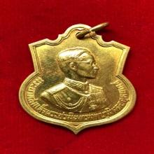 เหรียญเฉลิมพระชนมพรรษา 3 รอบ