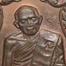 เสมา 8 รอบ หลวงปู่ทิม อิสริโก ระยอง