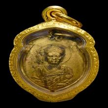 เหรียญรุ่นแรกไตฮงกง ปี2493