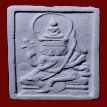 พระพุทธเจ้าเหนือพรหม หลวงปู่ดู่ วัดสะแก ปี 2517