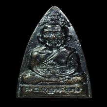 พระหลวงปู่ทวด วัดพะโค๊ะ พิมพ์ปรกโพธิ์ ปี 2506