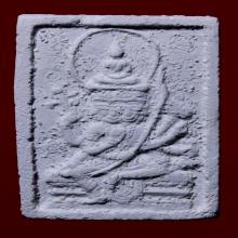 พระพุทธเจ้าเหนือพรหม หลวงปู่ดู่ วัดสะแก ปี 2517 + ธรรมธาตุ