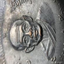 เหรียญโล่ หลวงพ่อสาย ปี2512 (นิยม)