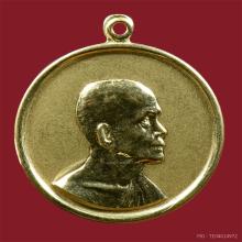 เหรียญทองคำ 72ปี สมเด็จพระวันรัต วัดพระเชตุพนฯ