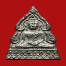 เหรียญหล่อชินราช หลวงพ่อโม วัดสามจีน ปี2460