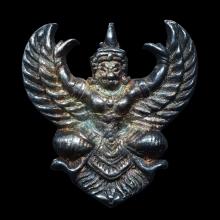 พญาครุฑ รุ่นโคตรรวย 3โค๊ต  เนื้อเงิน อ.วรา วัดโพธิ์ทอง