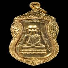 เหรียญหัวโต รุ่น2 ปี30 เนื้อทองคำ สวยแชมป์