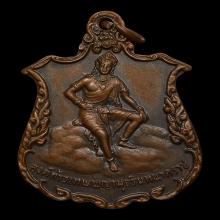 เหรียญองค์ท้าวเทพพญาปู่มุจรินทร์นาคราช