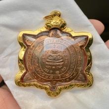 เหรียญ เต่าปลดหนี้ เนื้อทองแดง หลวงปู่หลิว วัดไร่แตงทอง