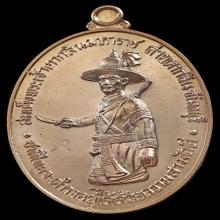 เหรียญพระเจ้าตากสิน รุ่น สร้างพิพิธภัณฑ์ ปี59 ลป.บัว