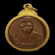 เหรียญห่วงเชื่อมหลวงปู่ทิม วัดละหารไร่ พิเศษตอกโค๊ตศาลา