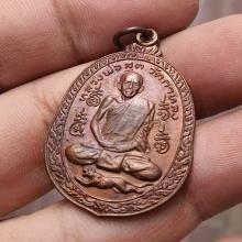 เหรียญเสือน้อยหลวงพ่อสุด ปี 2521 เนื้อทองแดง เดิมๆ