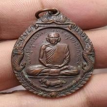 เหรียญเสือหมอบจีวรแลป หลวงพ่อสุด ปี 2529 เนื้อทองแดง เดิมๆ