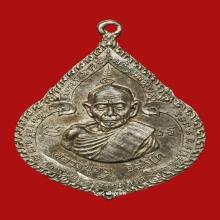 เหรียญหยดน้ำหลวงปู่ทิม : เนื้อเงิน