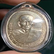 เหรียญหลวงพ่อสุด วัดกาหลง รุ่นสังฆาฏิใหญ่ (ทุย) เนื้อเงิน5