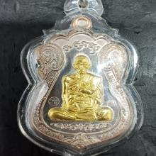 """เหรียญไตรมาส ปี59หลวงพ่อรวย """"เนื้อนวะหน้าทองคำ"""""""