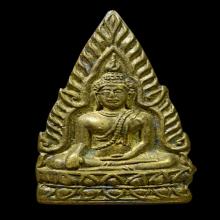 พระพุทธชินราช รุ่นพานพระศรี ปี2496 จ.พิษณุโลก
