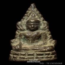 พระพุทธชินราชอินโดจีน พิมพ์ต้อสวยมากๆ เดิมๆ ผิวหิ้งๆ