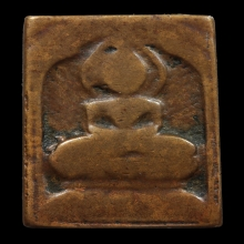 เหรียญหล่อหลวงปู่ศุข พิมพ์ข้างรัศมี เนื้อทองแดง