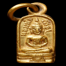เหรียญหลวงพ่อโสธรหลังนางกวักเนื้อทองคำ 2509