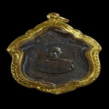 เหรียญหลวงพ่อแดง วัดเขาบันไดอิฐ แม่ทัพ  (ปืนแตก) ปี2511