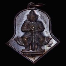 เหรียญจำปีรุ่นแรกปี45 พระอาจารย์อิฐ วัดจุฬามณี